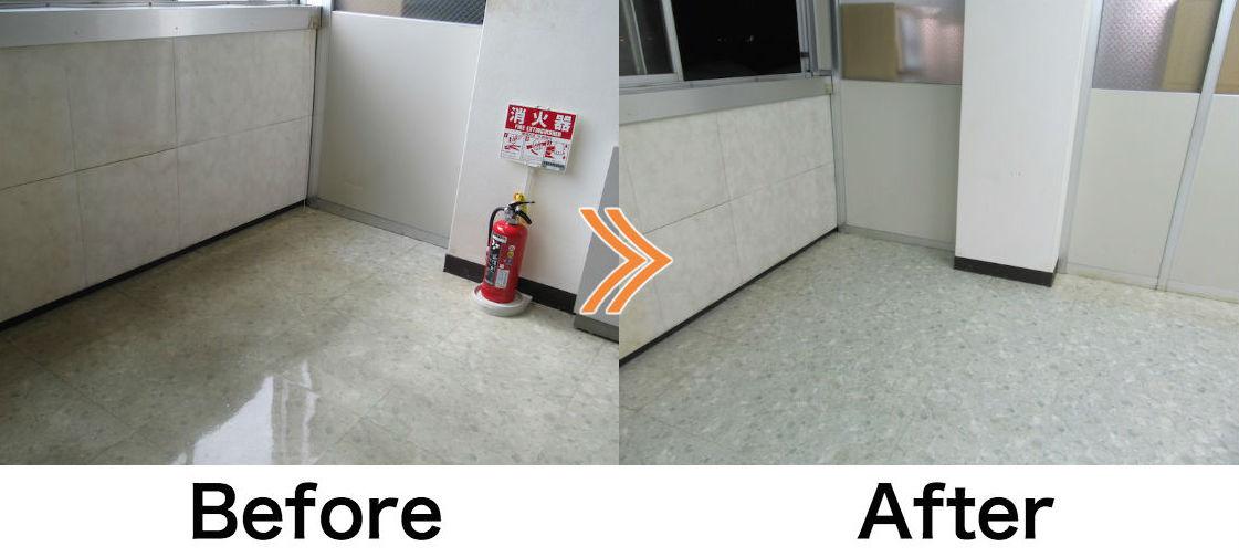 floor-BA